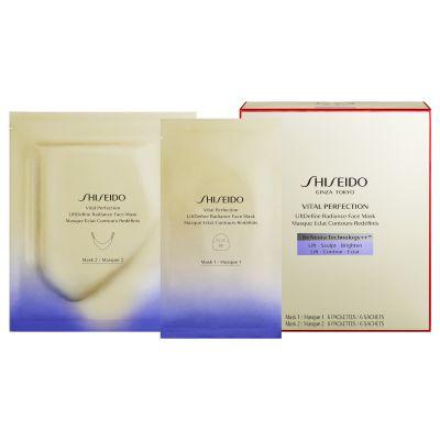 Shiseido Vital Perfection LiftDefine Radiance Face Mask 2x6 Stück