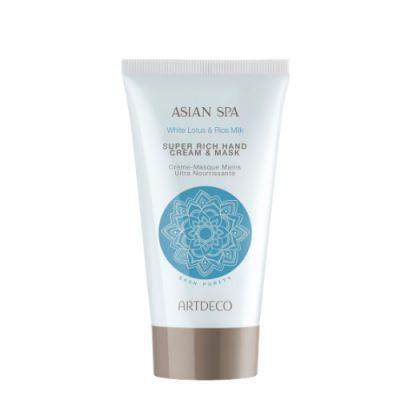Artdeco Asian Spa Skin Purity Super Rich Hand Cream & Mask 75ml