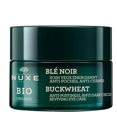 NUXE Bio Augenpflege 15ml