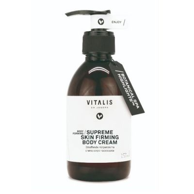 Vitalis Supreme Skin Firming Body Cream 250ml
